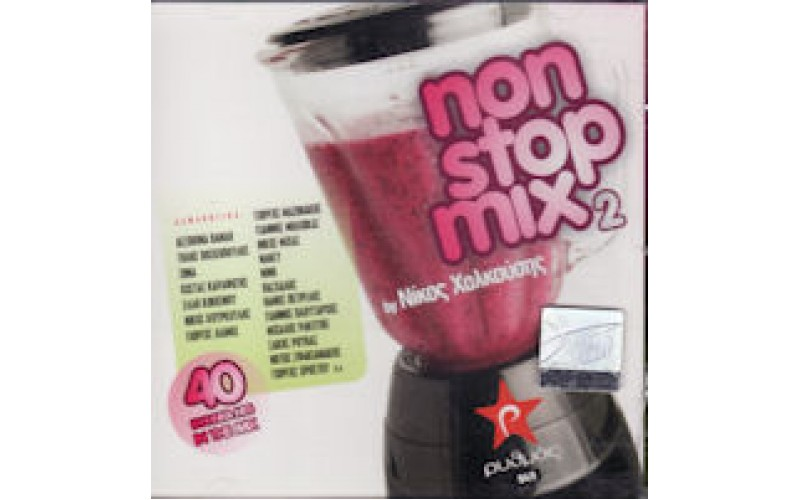 Non Stop Mix 2 By Nikos Halkousis