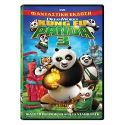 Kung Fu Panda: 3