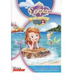 Σοφία η πριγκίπισσα:  Το πλωτό παλάτι (Sofia the first: The floating palace)