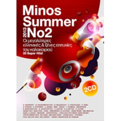 MINOS 2013 Summer No2