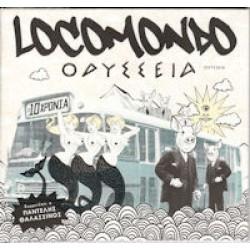 Locomondo - Οδύσσεια