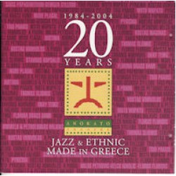 1984-2004 20 Years Ano Kato Records / Jazz & Ethnic made in Greece