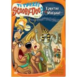 Τι Τρέχει Scooby Doo; Έρχεται Η Μούμια (Τόμος 4)  (WhatΆs New Scooby Doo? Mummy Scares Best (Vol. 4)