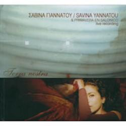 Γιαννάτου Σαβίνα & Primavera en Salonico - Terra mostra (Live recording)