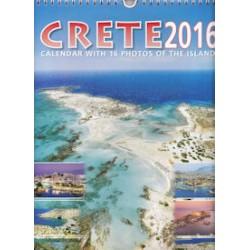 Ημερολόγιο 2016: Κρήτη / Calendar 2016: Crete