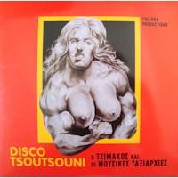 Πανούσης Τζίμης & Μουσικές Ταξιαρχίες - Disco Tsoutsouni (LP)