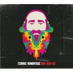 Πανούσης Τζίμης - Obi - Obi - Bi (LP)