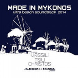 Made in Mykonos (Compiled by Vassili Tsilichristos)