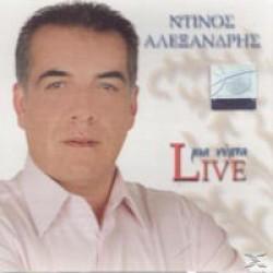 Αλεξανδρής Ντίνος - Μια νύχτα LIVE
