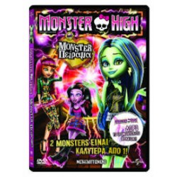 Monster High - Monster πείραμα (Μonster High Freaky fusions)