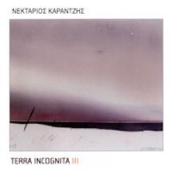 Καραντζής Νεκτάριος - Terra incognita III