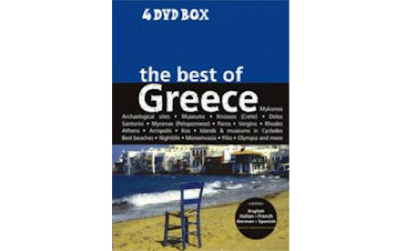 The best of Greece