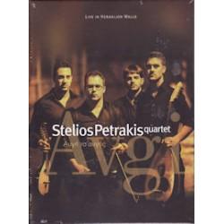 Πετράκης Στέλιος κουαρτέτο - Αυγή τσ' αυγής (Ζωντανή ηχογράφηση στο Ηράκλειο)