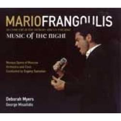 Φραγκούλης Μάριος - Music of the night