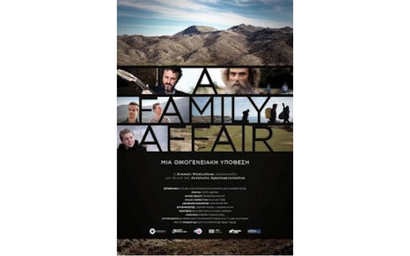 Family affair / Μια οικογενειακή υπόθεση
