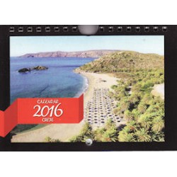 Ημερολόγιο 2016 / Crete