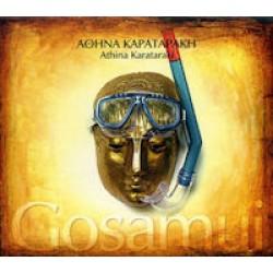 Καραταράκη Αθηνά - Gosamui