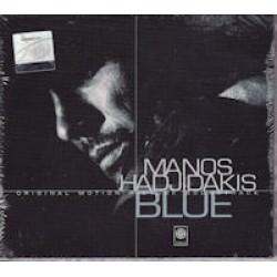 Χατζιδάκις Μάνος - Blue O.S.T.