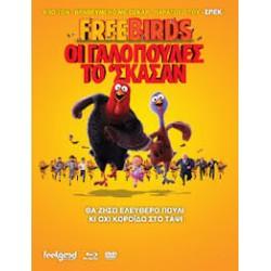 Οι γαλοπούλες το 'σκασαν (Free birds)