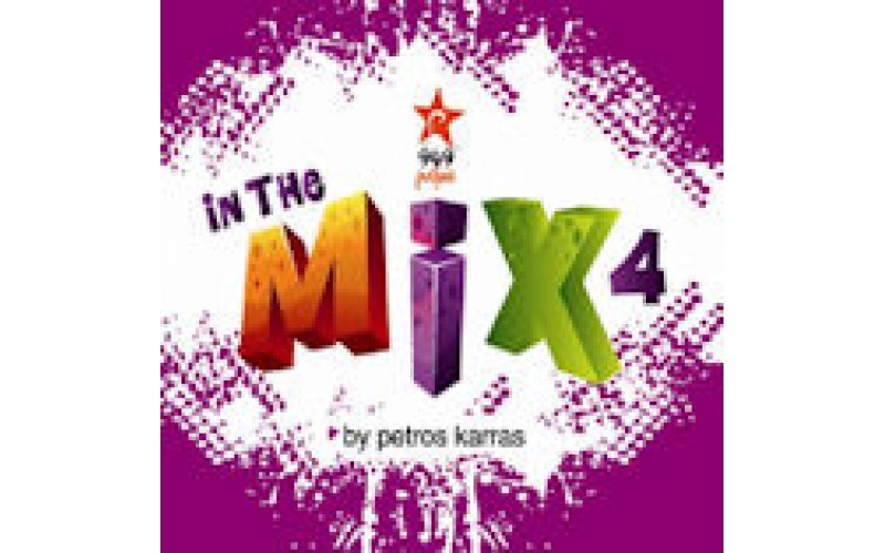 In the mix 4 By Petros Karras