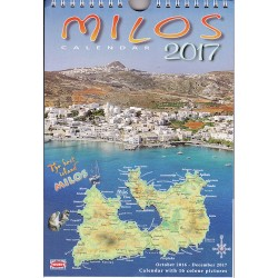 Greek Wall Calendar 2017: Milos ΜΗΛΟΣ