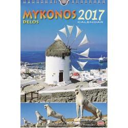Greek Wall Calendar 2017: Milos ΜΗΛΟΣ