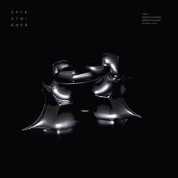 Κ Βήτα  / Σελαμσής Κορνήλιος / ARTefact / Μπάκα Θεοδώρα - Συγκατοίκηση (LP)