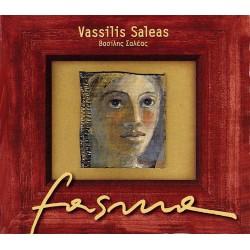 Σαλέας Βασίλης - Fasma