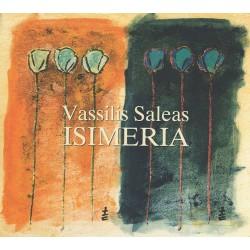 Σαλέας Βασίλης - Ισημερία