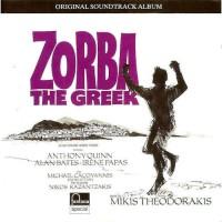 Θεοδωράκης Μίκης - Zorba the Greek O.S.T.