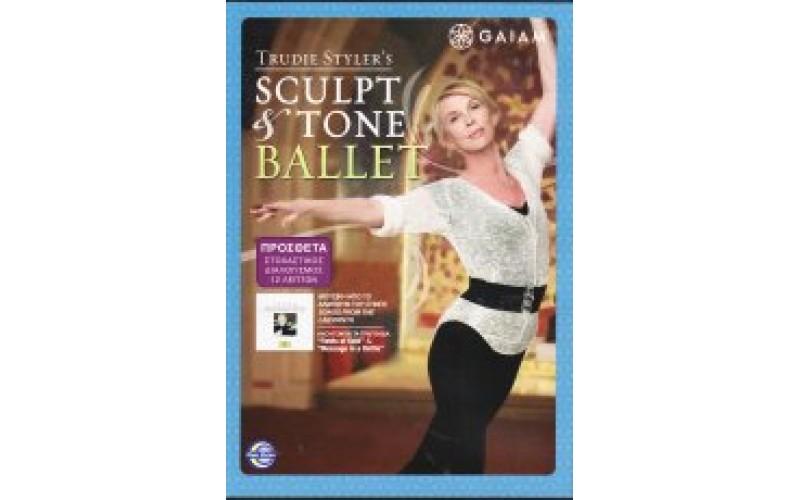 Trudie Styler's - Sculpt & Tone / Ballet