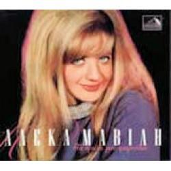 Μαβίλη Αλέκα - Τα πρώτα μου τραγούδια