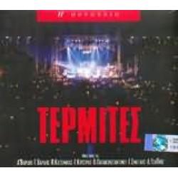 Τερμίτες - Η συναυλία