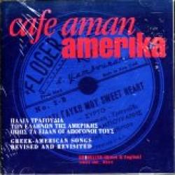 Cafe Aman Amerika