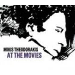 Θεοδωράκης Μίκης - At the movies