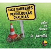 Πετρολούκας Χαλκιάς & Τάκης Μπαρμπέρης - Εν παραλλήλω