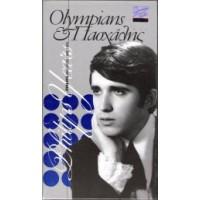 Πασχάλης & The Olympians - 40 Χρόνια / 1996 - 2006
