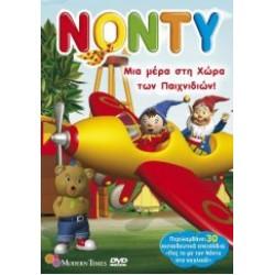 Νόντυ - Μια μέρα στη χώρα των παιχνιδιών