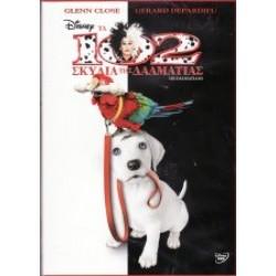 102 Σκυλιά της Δαλματίας