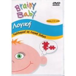 Brainy Baby - Λογική