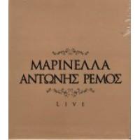 Μαρινέλλα & Ρέμος Αντώνης - Live