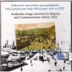 Αυθεντικά τραγούδια ηχογραφημένα στη Σμύρνη και στην Πόλη πριν από το 1922