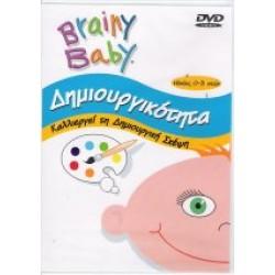 Brainy Baby - Δημιουργικότητα