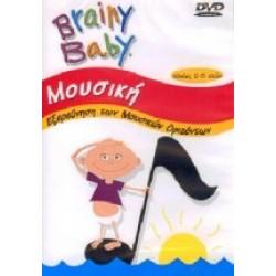 Brainy Baby - Μουσική