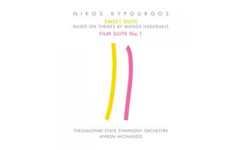 Κηπουργός Νίκος - Sweet suite (Based on themes by Manos Hadjidakis) & film suite no1