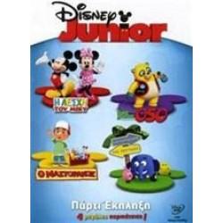 Disney Junior: Πάρτι Έκλπηξη 4 Μεγάλες Περιπέτειες