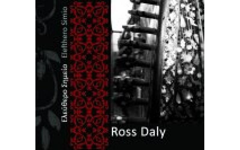 Daly Ross - Ελεύθερο σημείο