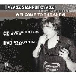 Σιδηρόπουλος Παύλος - Welcome to the show