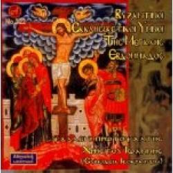 Βυζαντινοί εκκλησιαστικοί ύμνοι της Μεγάλης Εβδομάδος