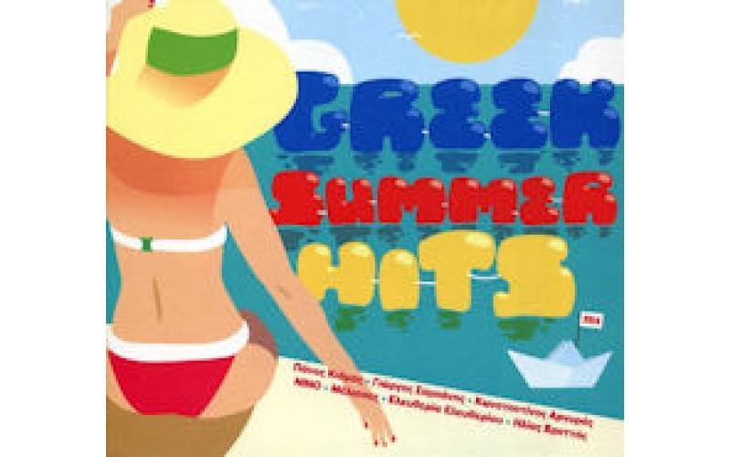 Greek Summer Hits 2014